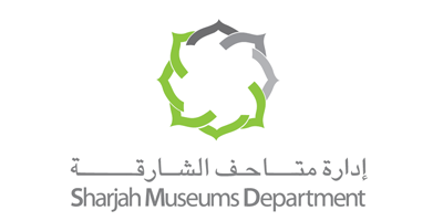 sharja museums